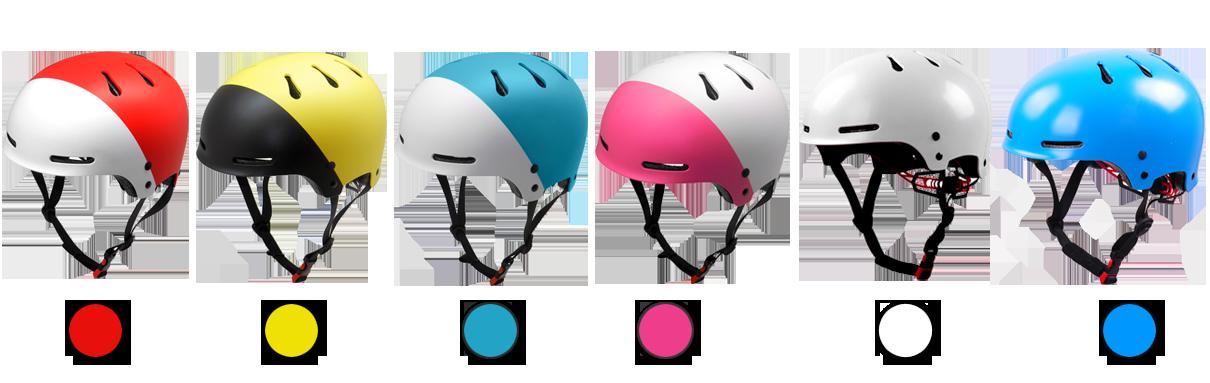 skate helmet different color