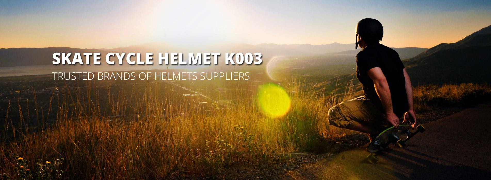 skate BMX helmet