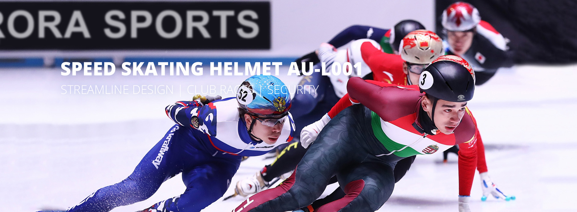 speed skating helmet au-l001